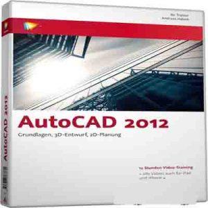 دانلود Autodesk AutoCAD 2012 حرفه ای ترین نرم افزار نقشه کشی
