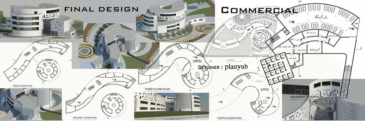 انواع نقشه های ساختمانی اعم از معماری و سازه و تاسیسات برق و مکانیک