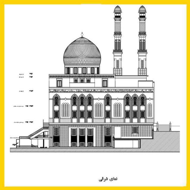 دانلود رایگان نقشه مسجد